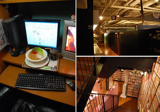 Manga_cafe