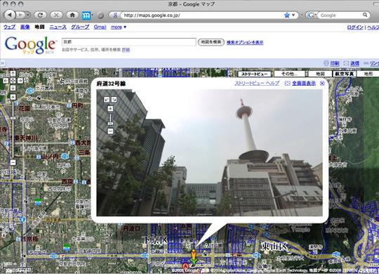 Google_street_view1_2