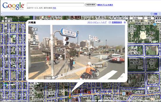 Google_street_view2_2