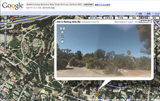 Google_street_view3_2
