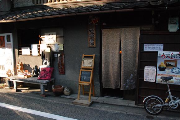 Youkaidou_01