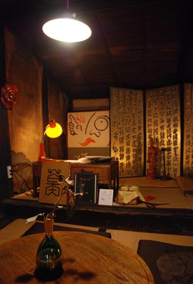 Youkaidou_08