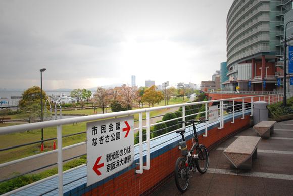 Ootsu_02