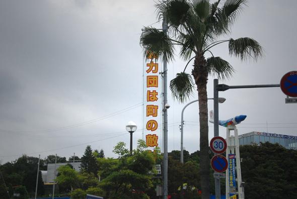 Shirahama_1