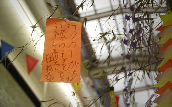 Tanabata2009_04