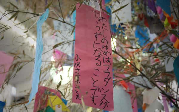Tanabata2009_05