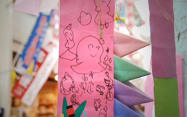 Tanabata2009_07