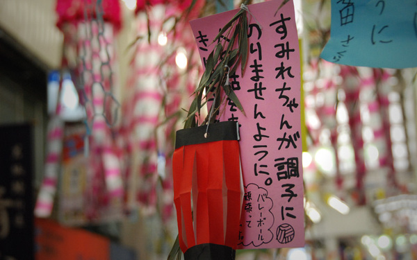 Tanabata2009_08