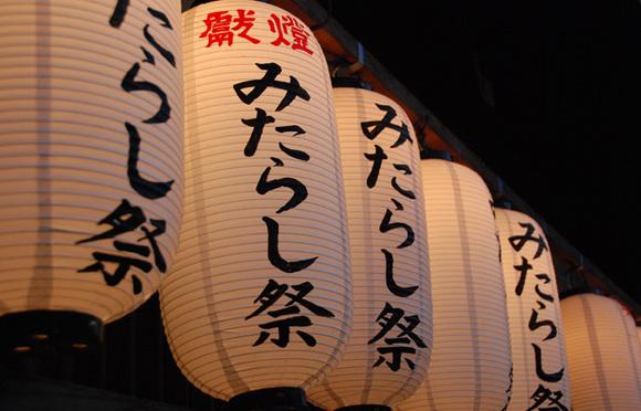 Mitarashi_02_2