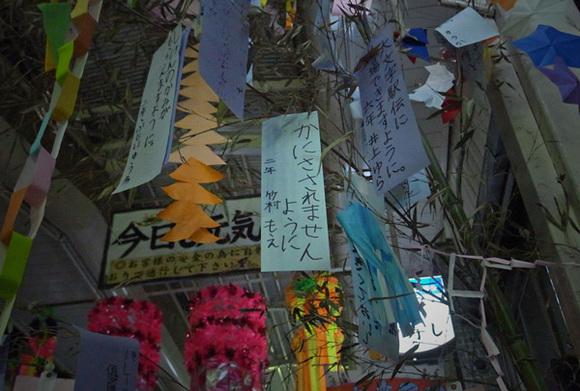 Tanabata_2