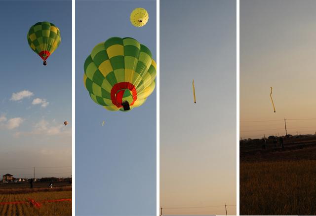 Balloon_14