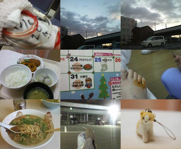 Hospitalization4_3_2
