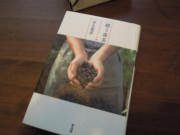 Farm4_book