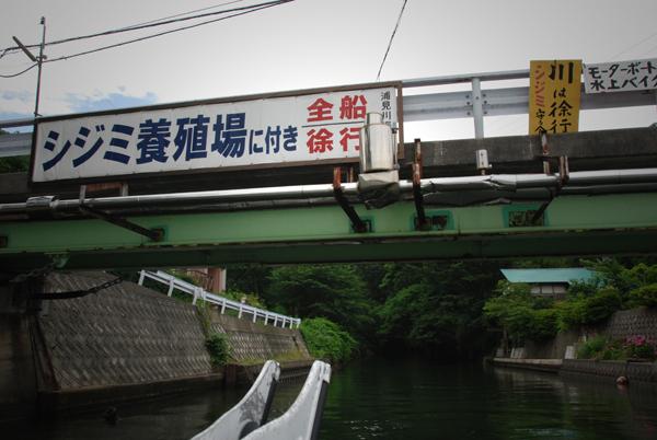 Boat_05