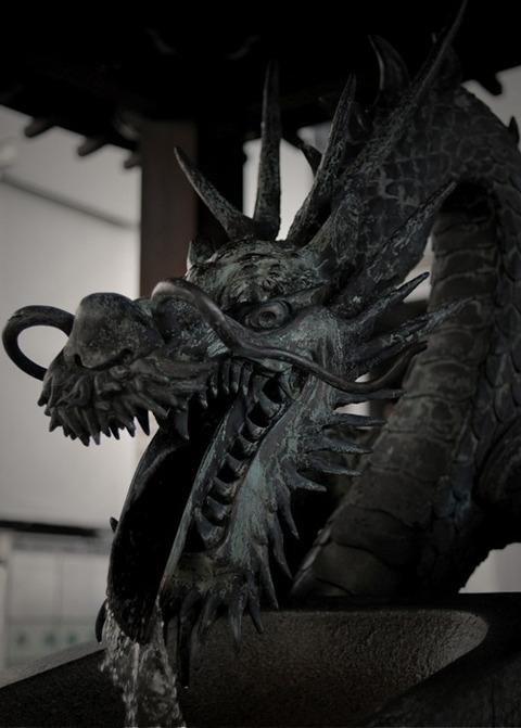 Dragon_1_2