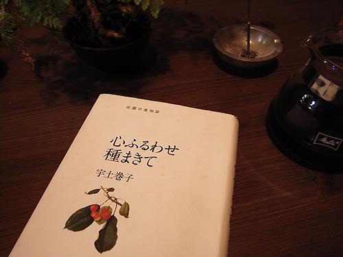 Book_udo