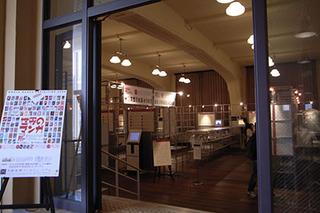 Manga_museum_3