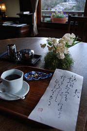 Yoshida_sansou_3_1